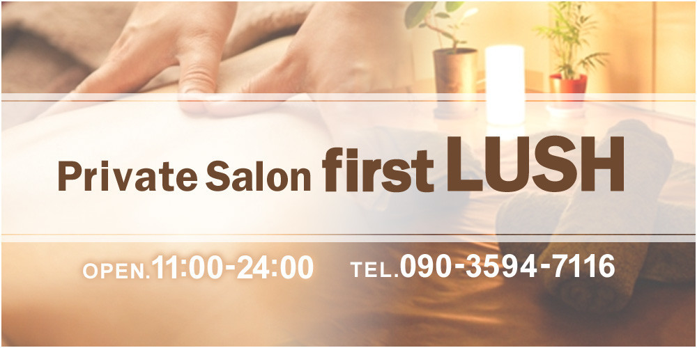 Private Salon LUSHのメイン画像