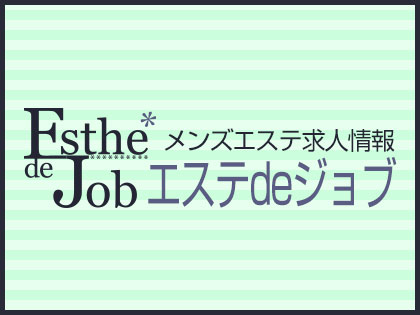Private Salon LUSHの写真2情報